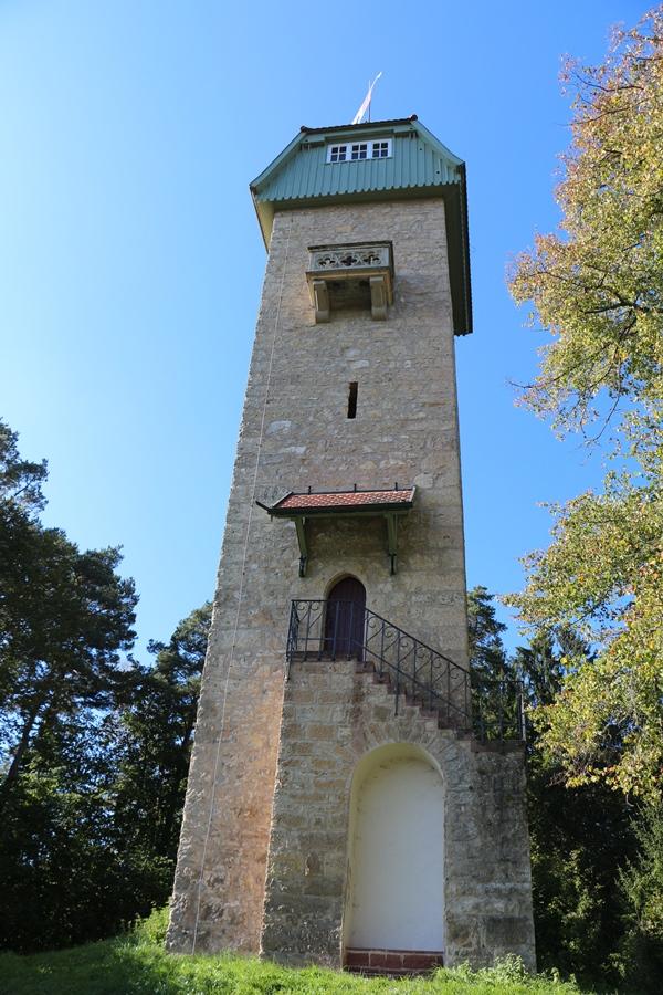 Schütteturm