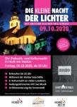 Lange Nacht der Lichter 2020